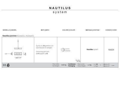 nautilus-studio-italia-design-accessori-1