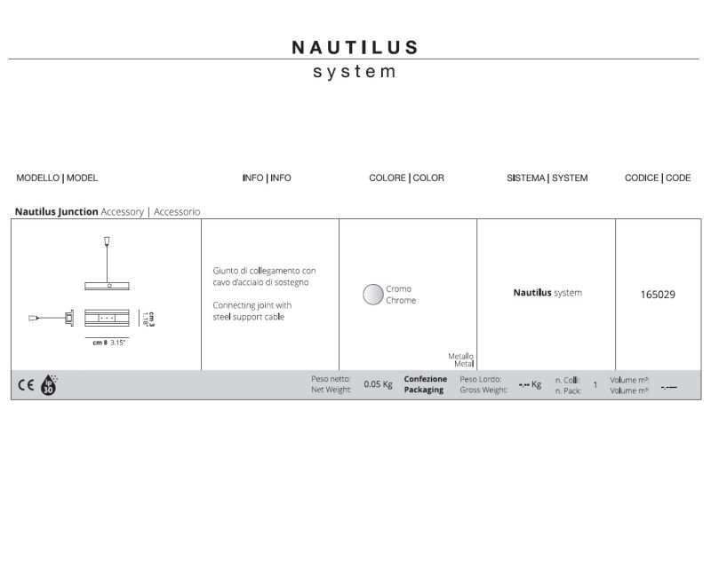 nautilus-studio-italia-design-accessori-1