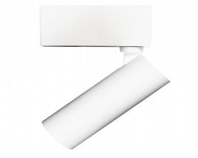 klik-klak-proiettore-led-sistema-magnetico-bianco-catalogo-logica