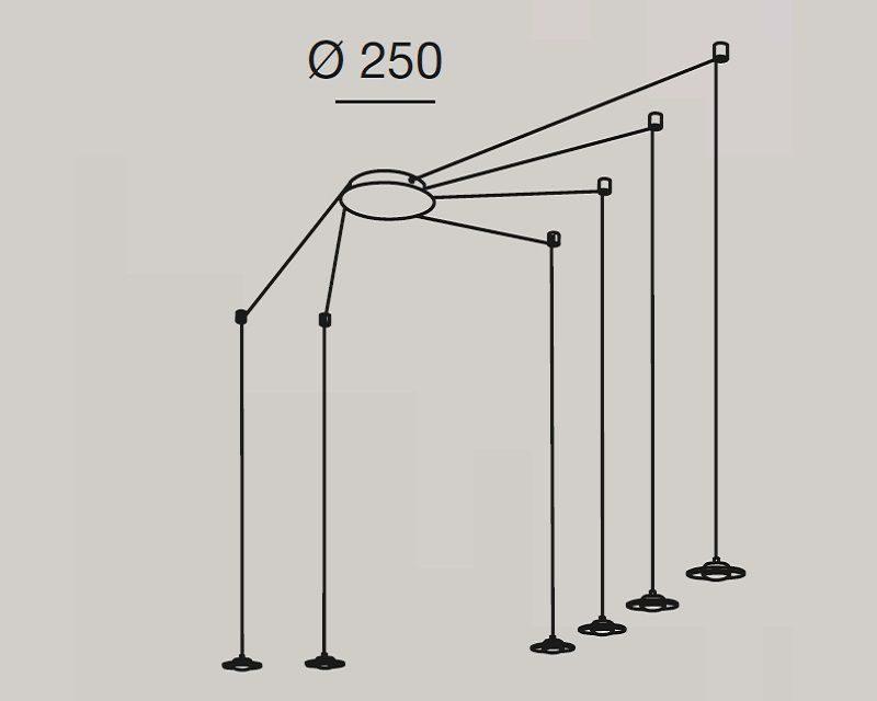 susanna-lampadario-sospensione-moderno-led-bianco-fabas-tecnica
